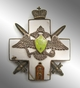 Badge of the 6 Moskow school of ensigns of infantry