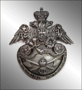 Badge of the Grenadier Sapper Battalion of His Imperial Highness Grand Duke Peter Nikolaevich