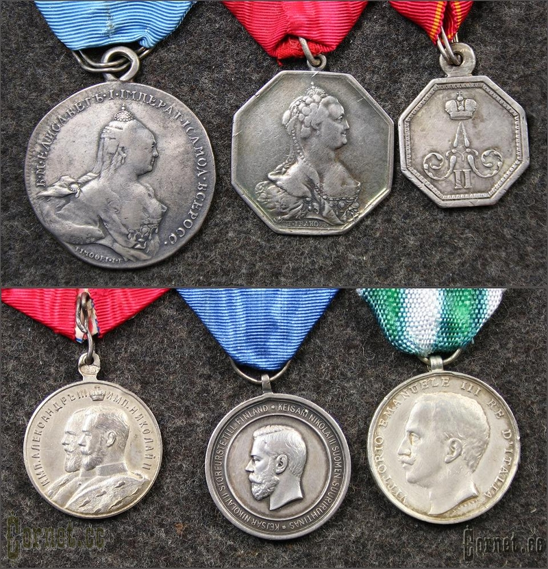 Collection of the Russian Empire medale
