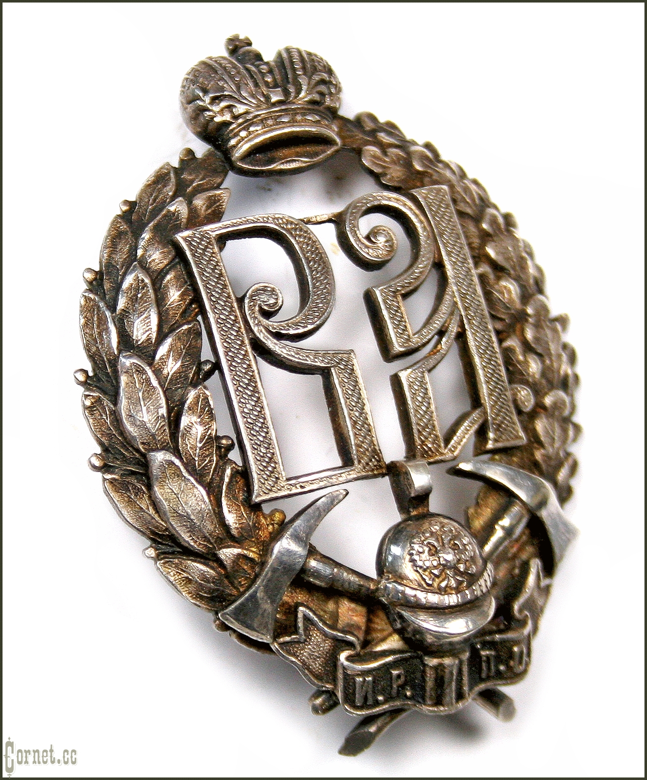 Award badge of the Imperial Russian Fire Society