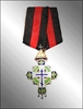 Cross in memory of the 300th anniversary of the reign of the Romanov dynasty