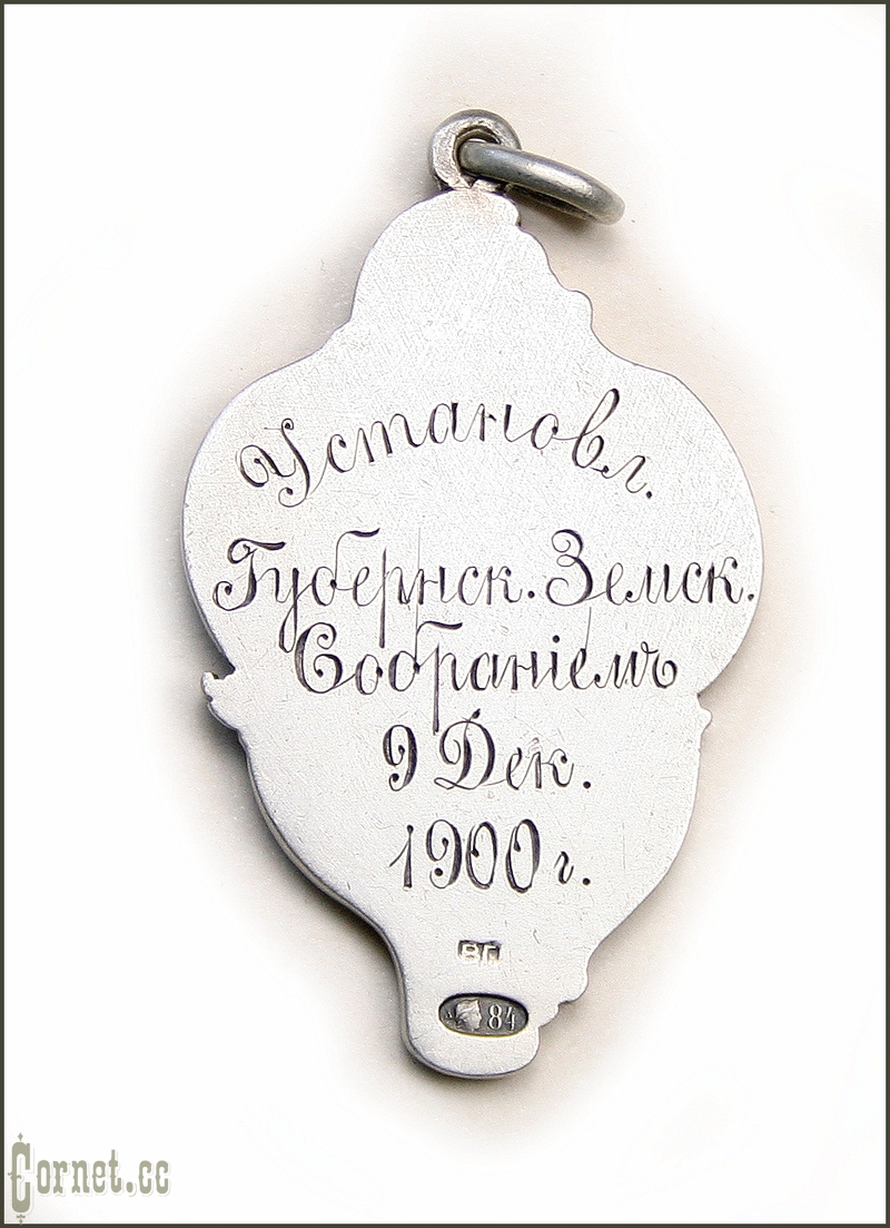 Badge for awarding firefighters of the Yaroslavl province