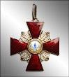 Order of St. Anna of the 1st class