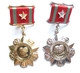 "Medal "" for distinction in military service "" 1st and 2nd degree."