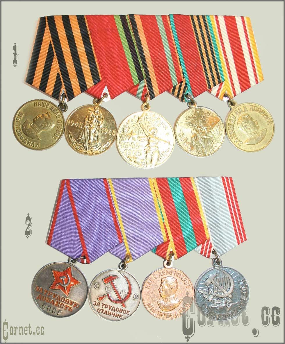 Своими руками медали и ордена 83