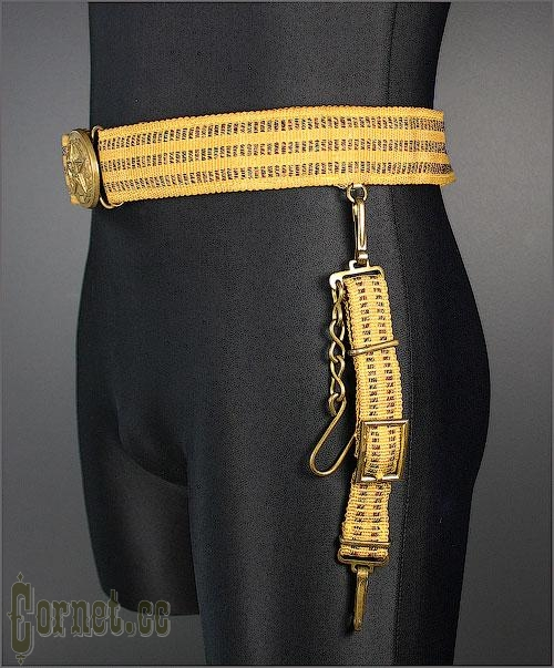 The belt is ceremonial officer