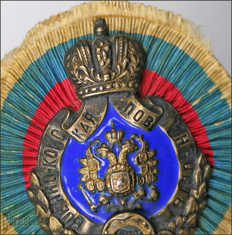 Badge of heads of military-horse accounting