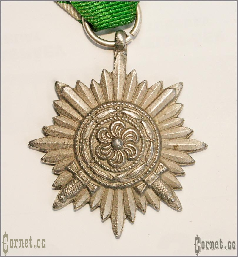 Ostvolk Decoration for Bravery on the Eastern Front