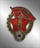 Badge Voroshilov sharpshooter