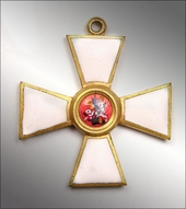 Order of St. Georg 4 class.