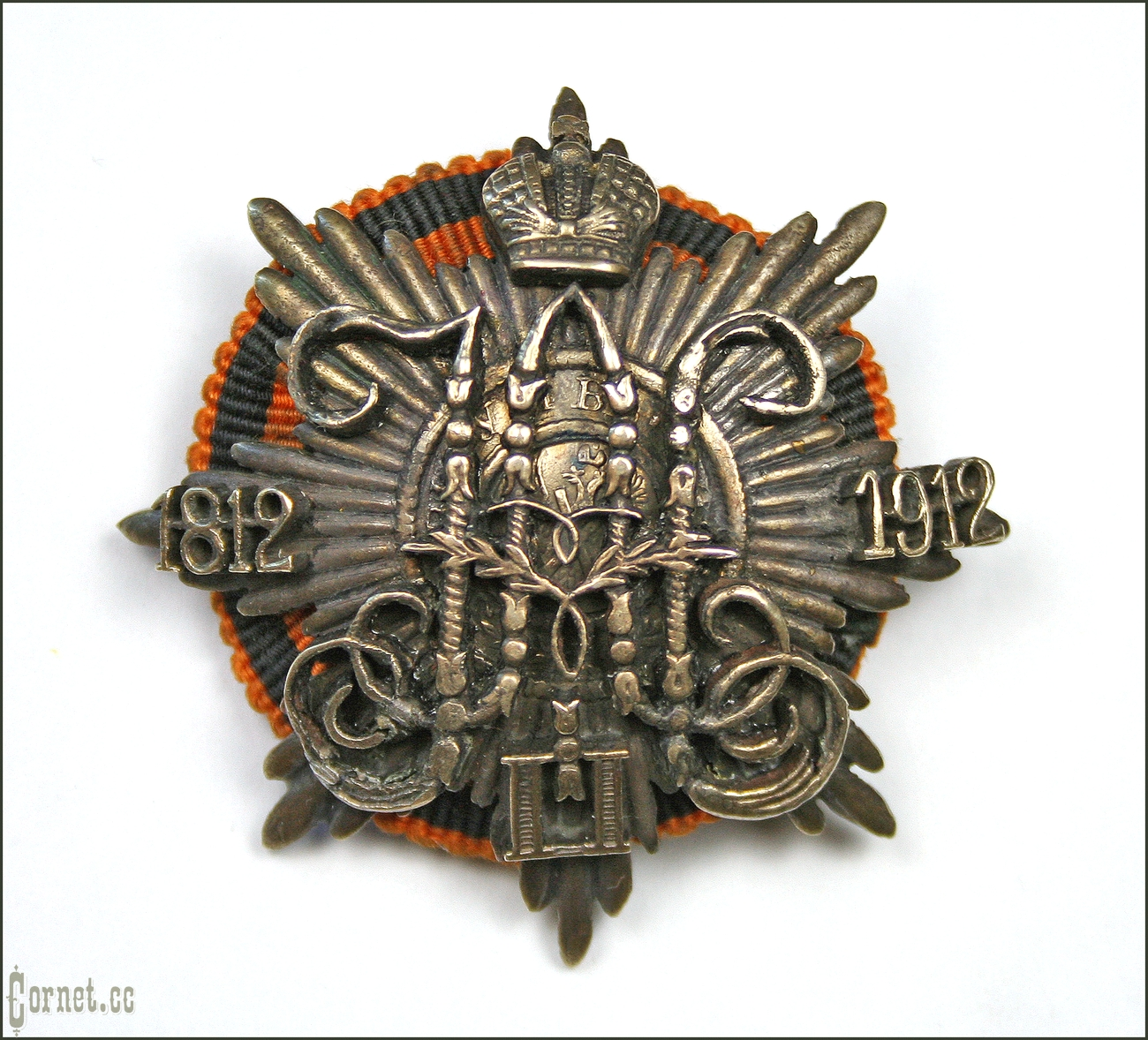 Badge of the Guards Military Headquarters and the St.Petersburg Military District