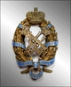 Badge for service in the Convoys of the Emperors Alexander III and Nicholas II.