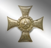 Badge of the Life-Guards Grenadier Regiment
