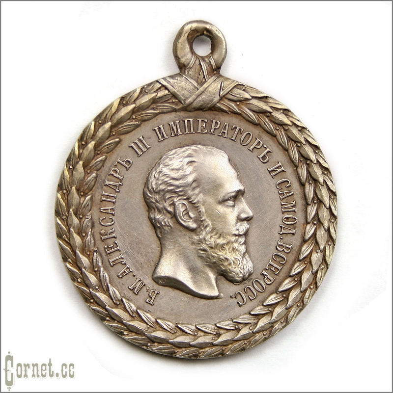 "Medal ""For Blameless Service in Prison Guards"""