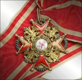Order of St. Stanislav 2nd degree