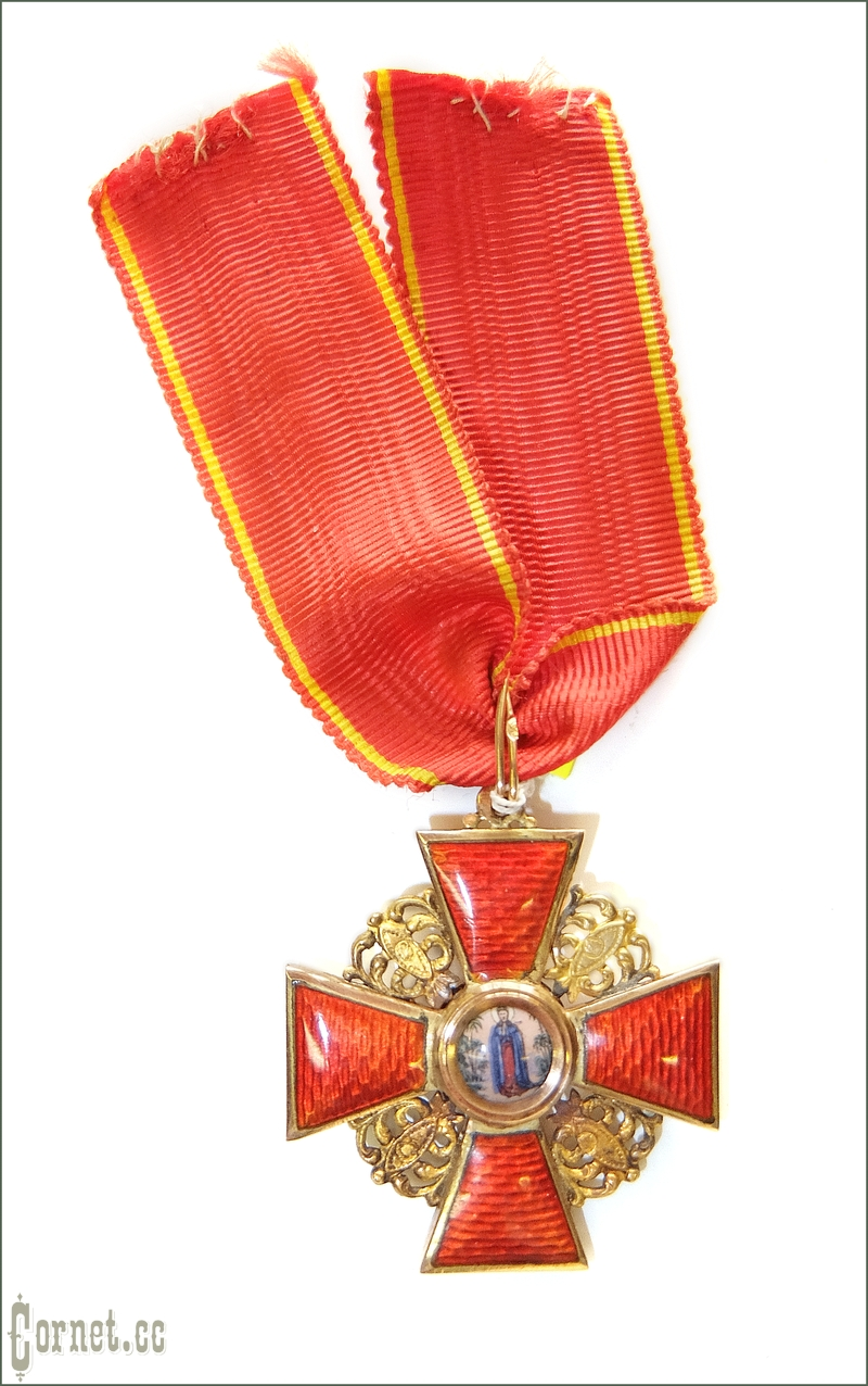 St Anna's award of the 3nd degree.