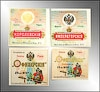 Tobacco labels