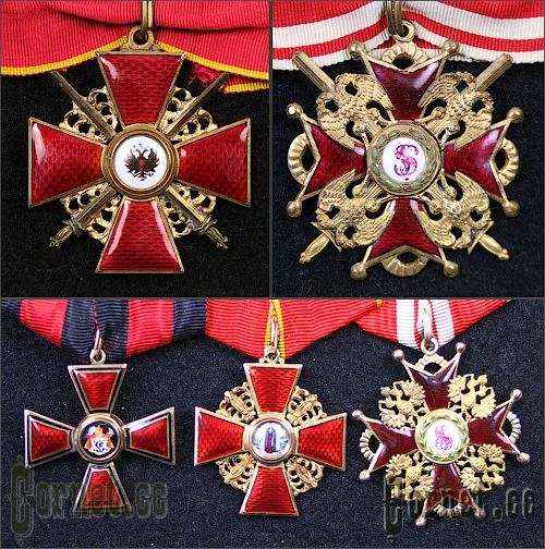 Collection of awards