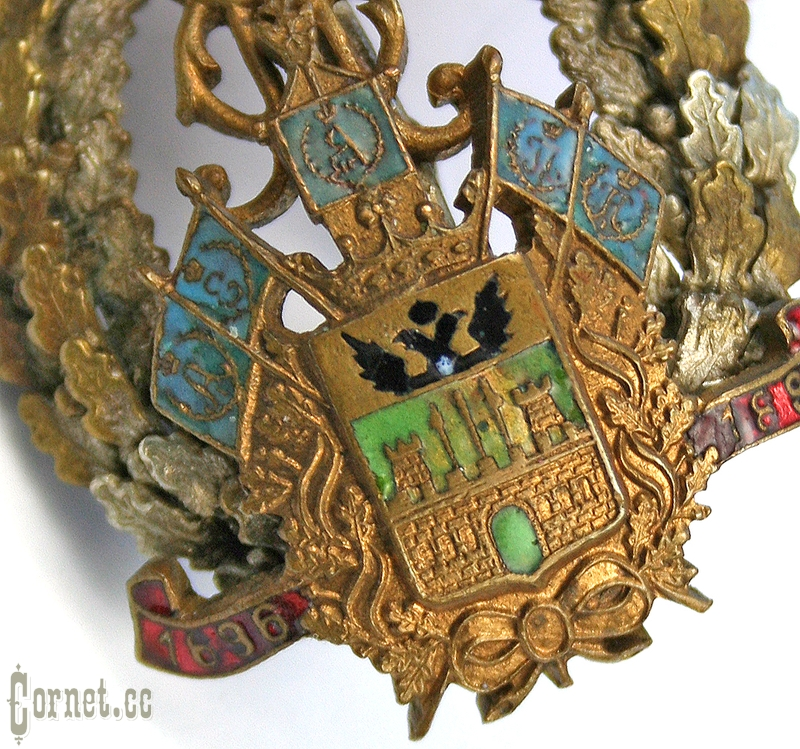 Badge of Kuban cossack army for officers