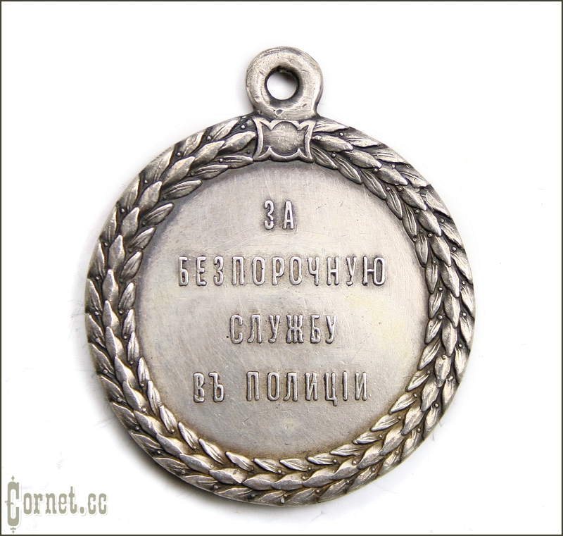 "Medal ""For free service in the Police"""