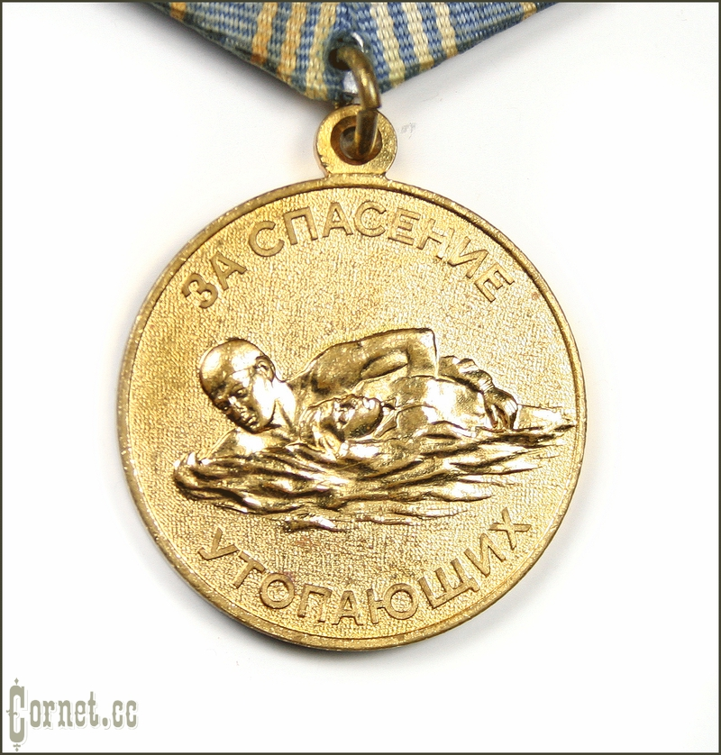"Medal ""For saving drowning people"""