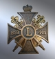 "Regimetal badge of ""50 years of service in Caucasus"""