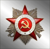 Order of the Patriotic War 2 class.