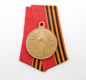 Medal in memory of Russian-Japan War 1904-1905