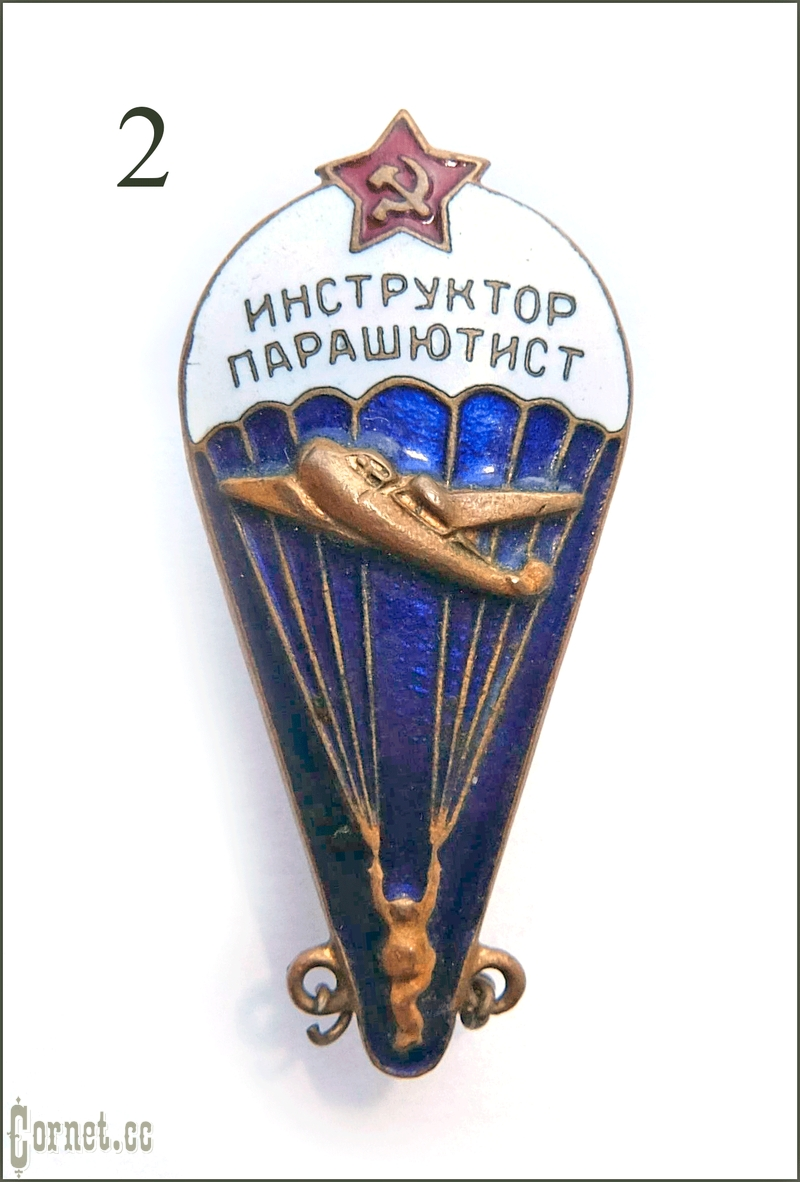 Badge Instructor paratrooper