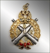 "Badge ""From fellow soldiers on a horse-artillery battery. 1898. """