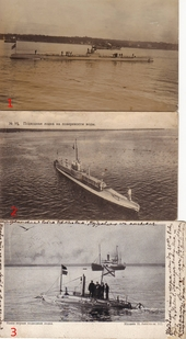 Postcards with ships of Russian Navy